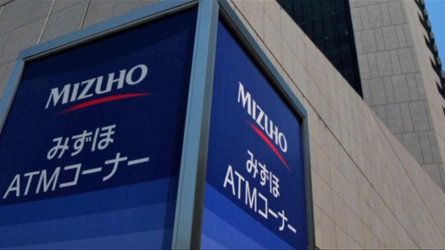 Jepang memulai penyelidikan terhadap Yakuza dan bank